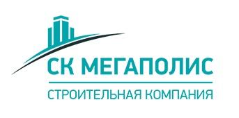 , ООО «СК Мегаполис» — ведущий застройщик Краснодара