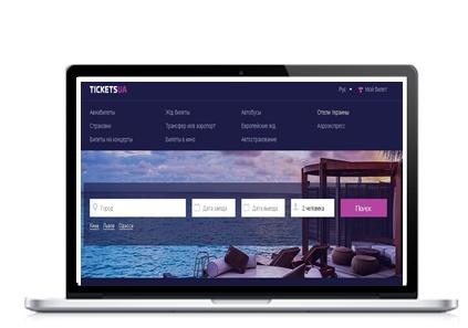 , Tickets.ua: удобный поиск и бронирование гостиниц