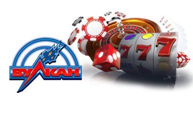 , Совет от Gambling Boss: Как выбрать лучшие FreePlay онлайн-казино в Украине