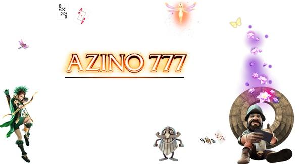 , Игровые автоматы бесплатно в казино Azino