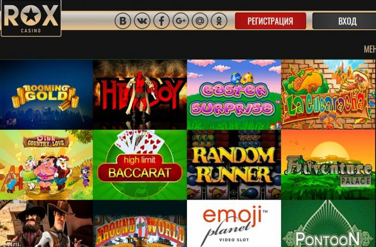 , Бесплатные игровые слоты Sloty-Avtomati онлайн