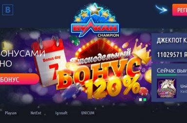 Новосибирск игровые автоматы